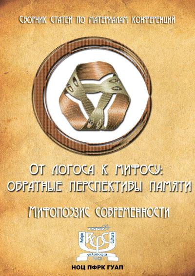 2012_compendium_2